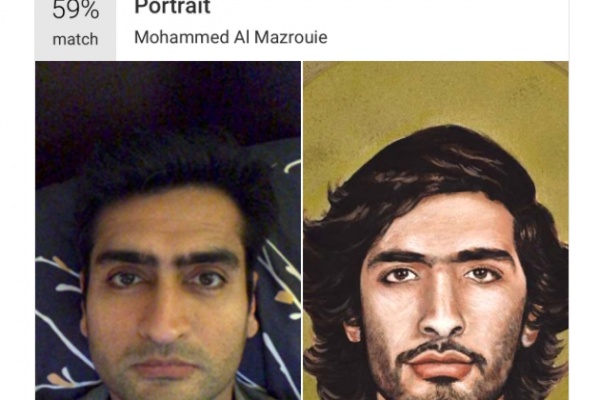 10 Best & Worst Google Arts Matches